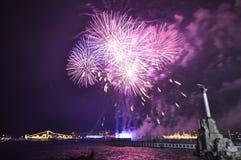 Krim, Sewastopol Lizenzfreies Stockfoto