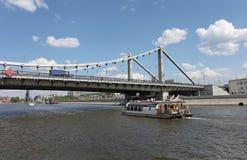 Krimskiy bridge through Moscow river Royalty Free Stock Photography