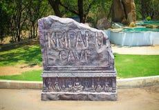 Kripalu-Höhle an der Ramoji-Film-Stadt und am Vergnügungspark lizenzfreie stockfotos
