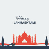 Krishna Janmashtami background. In . Greeting card for Krishna birthday. Illustration of India community festival Krishna Janmashtami. Image peacocks and a Royalty Free Stock Photo