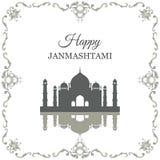 Krishna Janmashtami background. In . Greeting card for Krishna birthday. Illustration of India community festival Krishna Janmashtami Stock Images