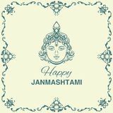 Krishna Janmashtami background. In . Greeting card for Krishna birthday. Illustration of India community festival Krishna Janmashtami Stock Photo