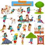 Krishna Janmashtami background Stock Images