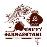 Krishna Janmashtami loga ikona kwiecisty struktury gradientów ilustration żadny wektor Obrazy Stock