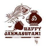 Krishna Janmashtami logo icon. Vector ilustration. With lettering - Happy Janmasthami Stock Images
