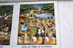 Krishna-lila fotos de stock royalty free