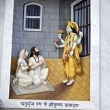 Krishna-Lila στοκ φωτογραφίες