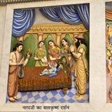 Krishna-Lila στοκ φωτογραφία με δικαίωμα ελεύθερης χρήσης