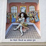Krishna-Lila στοκ φωτογραφίες με δικαίωμα ελεύθερης χρήσης