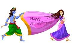 Krishna playing with Radha on Happy Janmashtami background Stock Photography