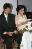 Kristen bröllopceremoni arkivbild