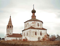 Kristen gammal chirch i ryssstaden Suzdal royaltyfria bilder