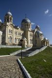 Kristen ortodox kloster Arkivbilder