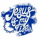 Kristen typografi, bokstäver, teckning vid handen Jesus är mitt liv stock illustrationer
