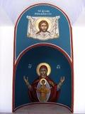 kristna målningar Arkivfoto