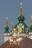 Kristna symboler Royaltyfria Bilder