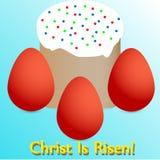Kristus är uppstigen! Arkivbild