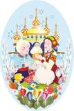 Kristus påskhögtid Royaltyfri Illustrationer