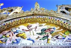 Kristus Victor Resurrection Mosaic Saint Mark & x27; s-kyrka Venedig Ita arkivfoto