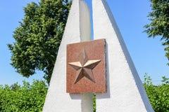 Krivskoe, Russia - giugno 2016: Memoriale alle vittime di grande guerra patriottica di 1941-1945 fotografia stock libera da diritti