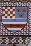 Kroatisch wapenschild Stock Afbeeldingen