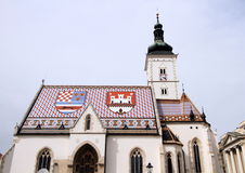 Kroatische kathedraal Stock Foto