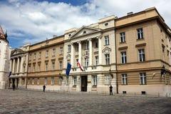 Kroatisches Parlament Lizenzfreies Stockfoto