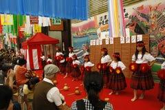 Kroka japoński taniec Zdjęcia Royalty Free