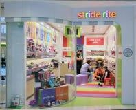 Kroka obrządku sklep w Hong kong Fotografia Stock