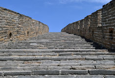 Kroki na wielkim murze Zdjęcia Royalty Free