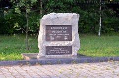 Kronštadt e Feodosia - città gemellate fotografia stock