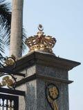 Krone, Malaysia Lizenzfreies Stockfoto