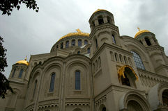 Kronstadt Foto de archivo