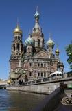 Krovi de Na de Spasa de cathédrale Image libre de droits