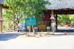 Kruger port Arkivfoton