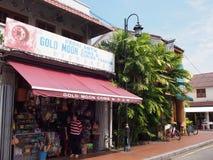 kruidenierswinkelwinkel van Malacca, Maleisië Royalty-vrije Stock Foto