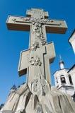 Kruis in Tempel van St. Martelaar Evdokia. Kazan. Rusland Royalty-vrije Stock Afbeeldingen