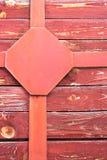 Kruiselings gesneden metaalstroken en vierkant op een achtergrond van Royalty-vrije Stock Afbeelding