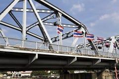 Krung Thon Bridge Stock Photos