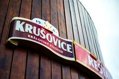 Krusovice ölfabrik Fotografering för Bildbyråer