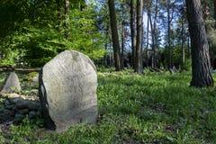 The Tatar Muslim Cemetery named Mizar in Kruszyniany,. KRUSZYNIANY, POLAND - MAY 03, 2018: The Tatar Muslim Cemetery named Mizar in Kruszyniany, Podlaskie Royalty Free Stock Image
