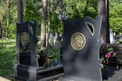 The Tatar Muslim Cemetery named Mizar in Kruszyniany,. KRUSZYNIANY, POLAND - MAY 03, 2018: The Tatar Muslim Cemetery named Mizar in Kruszyniany, Podlaskie Stock Images