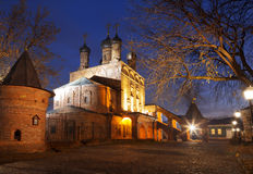 Krutitskoe the patriarch farmstead at nigh, Moscow Royalty Free Stock Image