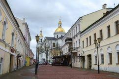 Krylov Street, Vitebsk, Belarus Royalty Free Stock Photo