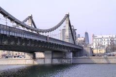 Krymsky Bridge Stock Images