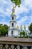 Kryukov kanał nicholas katedralny st Obrazy Stock