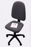 krzesło szef s Zdjęcie Stock