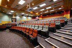 krzeseł kolorowy sala wykład zdjęcia stock