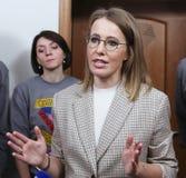 Ksenia Anatolyevna索布恰克 免版税库存照片