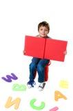 książkowa chłopiec Zdjęcie Royalty Free